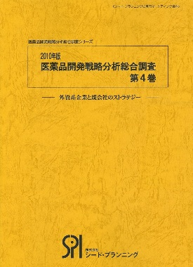 K035535