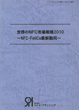 K052373