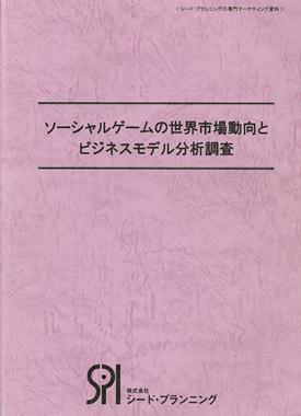 K055389