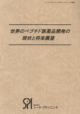 K080853