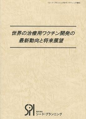 L032753