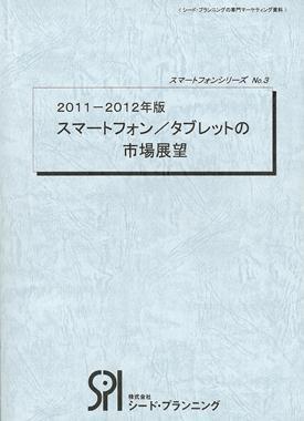 L051215