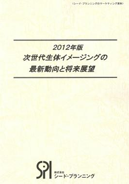 M04005096