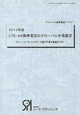 M06042015