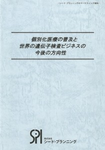 M08040053