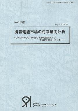 N01062015