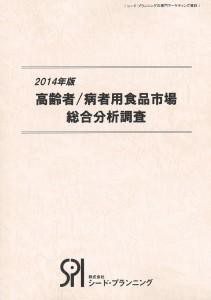N10001044