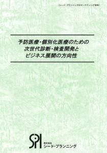 O04035053