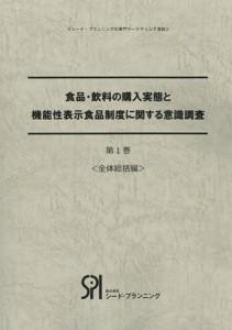 P01011058