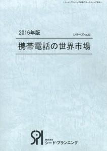 Q01062015