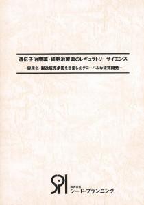Q02064031