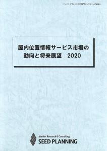 R10051116