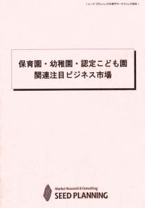 S05001115