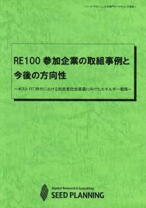 S10022116