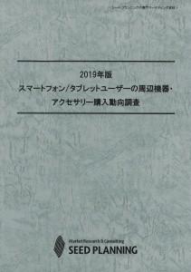 T01008089