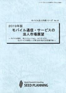 T01023015