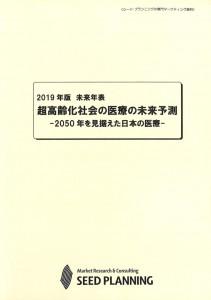 T01046136