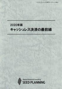 T04032139