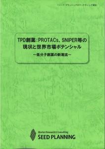 T05088126