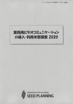 T06028022