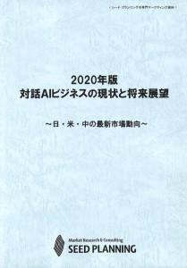 T10008024