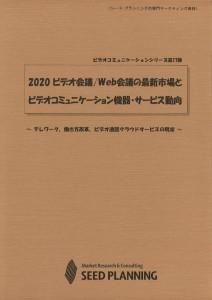 T12001022
