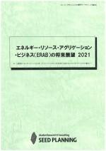 U05015127