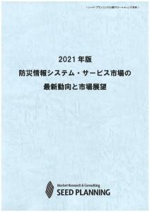 U08025024