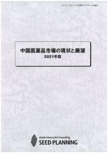 U11058119