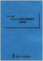 V02013153