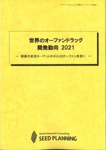 V04064071
