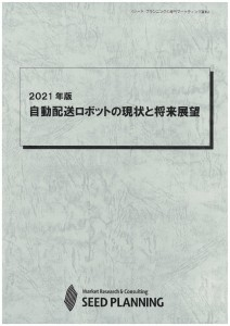 V04083115