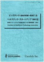 V06016044