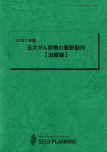 V07022153