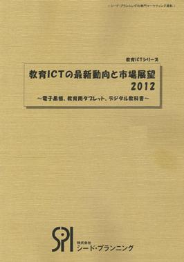 M011722
