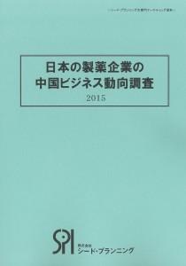 P01012035
