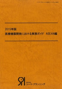 P04008032
