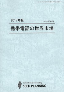 R04003015