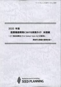 R04035032