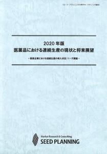 T03013120
