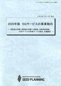 T06063015