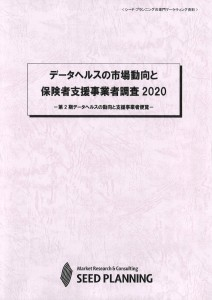 T07012054
