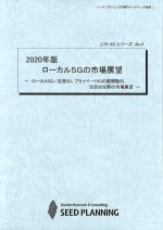 T10055015