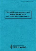 U05013054